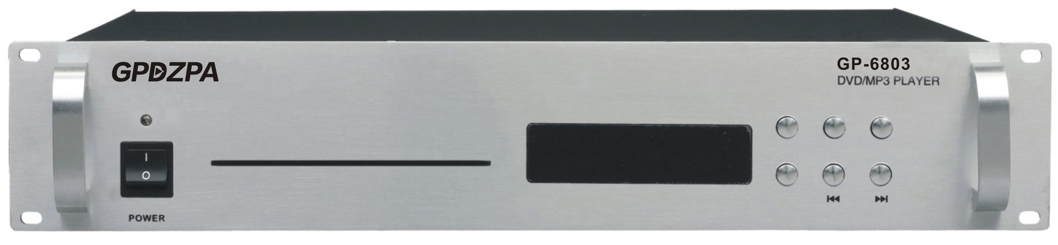飞利浦天花喇叭厂家_GP-6803CD/MP3播放器 - 广州公共广播品牌|GPDZPA诚普公共广播|公共 ...